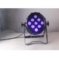 China 9x18w rgbwa uv 6in1 battery powered wireless dmx ledlightsfor concerts,waterproof ledparlight on sale