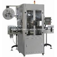 Quality Shrink Sleeve Labeling Machine Automatic (SLM-250) for sale