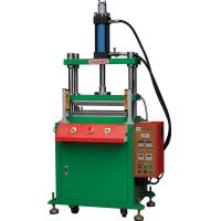 Quality hydraulic hot  press machine    hot   press   molding   machine for sale