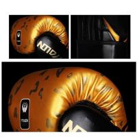 China leopard Series Boxing Gloves on sale