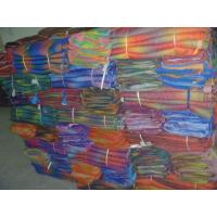 POLYESTER PRINTING FABRIC 58""