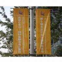 Buy cheap 1440dpi Indoor/Outdoor Posters with Fabric Cloth and Heat Transfer/Digital from wholesalers