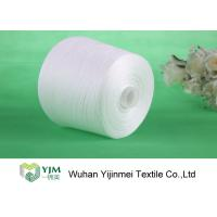 Quality Raw White 100% Polyester Spun Yarn High Tenacity For Sewing for sale