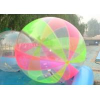 China 2M Outdoor Inflatable Human Hamster Ball With Repair Kits For Family Or Group on sale