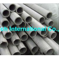 Quality Seamless Stainless Steel Tube ASTM B163 Monel400 , Nicu30Fe Incoloy 825 Inconel600 for sale