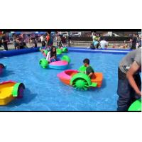 China Water Park Equipment Aqua Paddle Boat High Density Engineering Plastic Material on sale