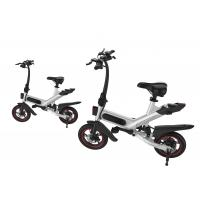 Super Light Foldable Electric Bike , Elegant And Compact Electric Assist Bicycle