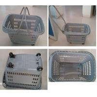 Quality Large Rolling Plastic Wheeled Shopping Basket With Wheels and Handles SGS /  ISO9002 for sale