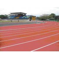 Quality Rubber running track for sale