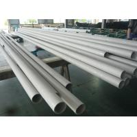 Quality UNS S31803 Duplex Stainless Steel Pipe Material 1.4410 Anti - Corrosion SAF 2205 for sale