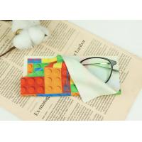 China Colorful Microfiber Glasses Cloth , Microfiber Lens Cleaning Cloth Customized on sale
