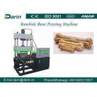 China Natural Rawhide Dog Bone Pressing Machine , pet food processing equipment on sale