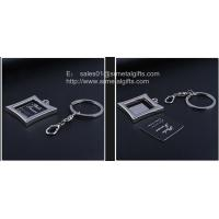 China Cheap metal key ring with photo locket, metal picture frame keychains, on sale
