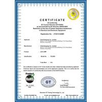 YU ZHI GROUP LIMITED Certifications
