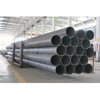 Quality Straight welding seam large diameter carbon steel ERW steel tube for sale
