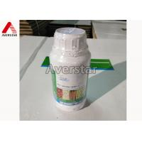 Quality High Efficiency Agricultural Herbicides Clodinafop Propargyl 240G/L Cloquintocet - Mexyl 60g/L EC for sale