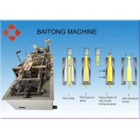 Buy cheap Semi Automatic Plastic Moulding Machine , High Speed Plastic Bottle Making Machine from wholesalers