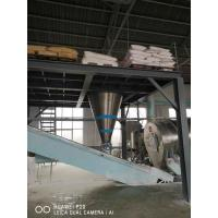 Buy Low Cost Concentrated Detergent Powder Production Line with Density 650 Kg at wholesale prices