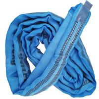 Buy cheap AS4497.1 WLL 8T Flexible Endless Lift All Round Slings 100% Polyester For Steel from wholesalers