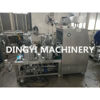 Quality 316L 380V Industrial Vacuum Mixer , Cosmetic Cream Mixing MachinePLC Control for sale