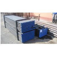 Buy cheap BC(BQ) Drill Rod Φ55.6X46X4.8 Wireline Drill Rod for core drilling rig from wholesalers