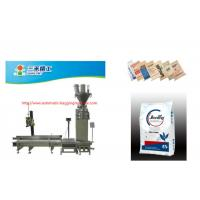 Buy Carbon Black Packing Machine Industrial Packaging Equipment Pellet Packing Machine at wholesale prices