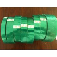Quality Green high temperature PET spray painting masking tape for sale