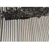 Quality Round ERW Welded Hollow Steel Tube ST52.4 E355 For Car Hydraulic System for sale