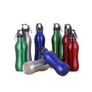 Quality 500ml/750ml/1000ml Aluminium Water Bottle Custom Logo Printed Aluminum Water Flask for sale