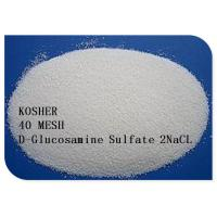 Quality KOSHER 2 NaCL D Glucosamine Sulfate Powder 40 Mesh Sodium Chloride White Crystal for sale