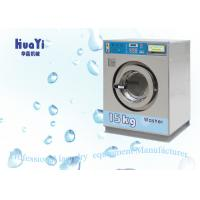 Quality High Efficiency Coin Washing Machine 15kg / Coin Op Washer Dryer for sale