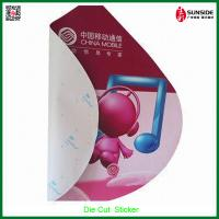 Quality Shenzhen outdoor sticker printing vinyl adhesive for sale