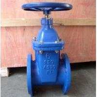 Buy Anti Corrosion Through Conduit Slab Gate Valve Pneumatic Operated Water Supply at wholesale prices