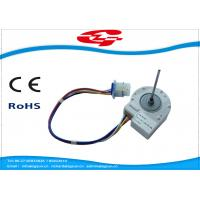Quality Electric 9.75V / 12V Micro Dc Brushless Motor 2100 RPM for refrigerator for sale