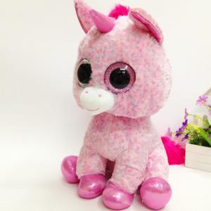 China soft cute monster plush toy,soft plush toy,stuffed toy ,unicorn plush toy on sale