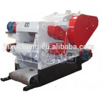 Quality High quality wood crusher machine factory directly supply for sale