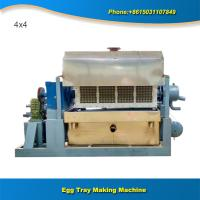 Quality Energy saving paper pulp egg tray manufacturing machine for sale
