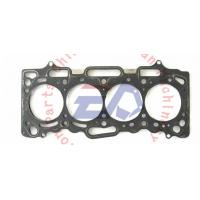 Buy cheap Top quality metal Engine  Full Gasket Set for MITSUBISHI 4G18 Diesel engine parts from wholesalers