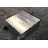 China AZ31B-H24 Magnesium tooling plate for vibration shaker testing equipment on sale