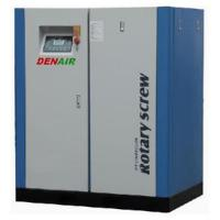 Quality Screw Air Compressor Belt Driven (11KW~90KW) for sale
