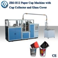Quality China Best Sale ZBJ-H12 Automatic Paper Cup Making Machine for sale