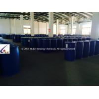 HUBEI BENXING CHEMICHAL INDUSTRY CO.,LTD