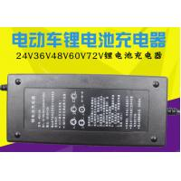 Buy 24V 36V 48V 60V 72v Lithium Ion Battery Charger , Electric Bicycle Battery Charger at wholesale prices