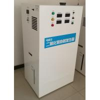 China Water Purifier Chlorine Dioxide Generator 1.6g/g Cl2 Integrated Compact Design on sale