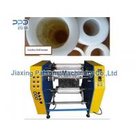 Buy Semi Automatic Coreless Stretch Film Rewinding Machine at wholesale prices