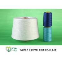 Quality Low Elongation 100 Polyester Spun Sewing Thread For Sewing End Use for sale