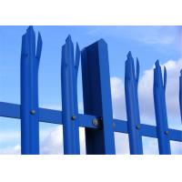 steel fence panels residential on sale, steel fence panels