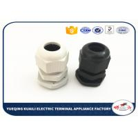 Quality Nylon Plastic PG Cable Glands Manufacturer With Modified Rubber Sealing for sale