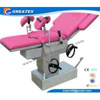 Buy cheap High automatic and lower noise Gynecological Chair , proctology exam table from Wholesalers