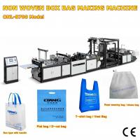 Buy cheap non woven box bag making machine Low price with best quality for India customer from Wholesalers